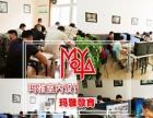 连云港市室内设计师暑期班 中考高考学生学习专业