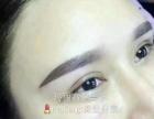 玉溪化妆学校玲丽教育化妆美甲纹绣美容培训学校