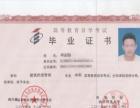 2016年四川自考招生报名中,轻松获取专本科学历西昌报名