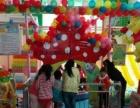 淘娃娃室内淘气堡儿童游乐园与您一起关注孩子的成长-