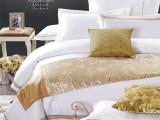 星级高质量酒店布草,酒店床上用品0037