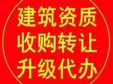 出:重庆三级现资质