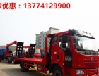 解放解放J6平板运输车_挖机运输车_平板车拖车