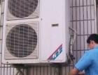 西安修空调加冷媒 空调维修换铜管