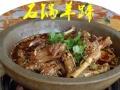 乐平五金建材城多味居美食 传香石锅鱼