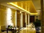 重庆冠君大酒店