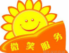 欢迎进入+成都市温江区麦克维尔中央空调(全市各点)售后服务+