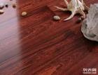 华南厦门室内设计培训班老师分享木地板选购注意事项大盘点
