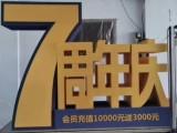 淮安启动球 卷轴 启动道具 干冰升降台 启动设备厂家
