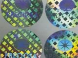 供应东莞服装辅料纸质吊牌防伪印刷 数码防伪印刷