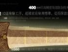 狮王瓷砖 狮王瓷砖诚邀加盟