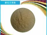 优质小米粉,五谷杂粮膨化粉