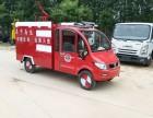 出售小型消防车 新能源电动消防车