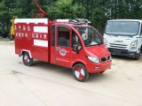 苏州社区小型电动消防车报价