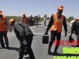 枣庄峄城区管道修补专用沥青