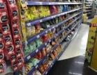 繁华地段超市转让 面议
