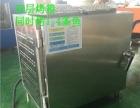济源市电烤鱼箱旗舰专卖店价格 单双层烤鱼烤炉制