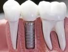 西安海涛口腔医院牙齿缺失的危害