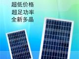 工厂直销太阳能电池板就找戴迩太阳能板!