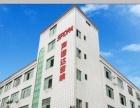 广州厂家直销SPDPA音响设备、公共广播、会议扩声