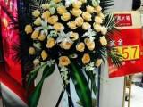 金蔷薇鲜花店/外送鲜花绿植/花到付款