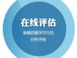 重庆幼儿园审计报告需要提供的材料