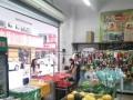 五年老店生活超市转让