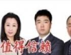 哈尔滨专业法律顾问合作,合作各大政府机构企业
