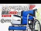 九五层新轮椅出售