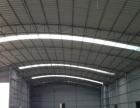 出租现代化1300多平方钢结构厂房