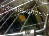 中大型鹦鹉专用不绣钢大笼80-50-40