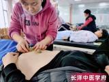 南宁成人正骨培训 正骨整脊高级研修 整脊专家现场面授班