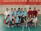 武汉公司羽毛球比赛,武汉羽毛球馆赛事,武汉员工春季拓展团建