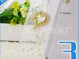 三星NOTE3透明镶钻手机壳 NOTE3水钻手机保护壳 日高 糖