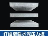 陕西硅酸钙板,陕西纤维水泥板,陕西轻质隔墙板厂家直销