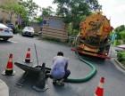 苏州高新区科技城污泥池清理 清掏