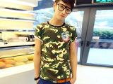 韩版男装个性新款夏装 时尚迷彩 潮流青年百搭修身圆领短袖T恤