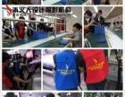 陈村抖音创意短片广告宣传片