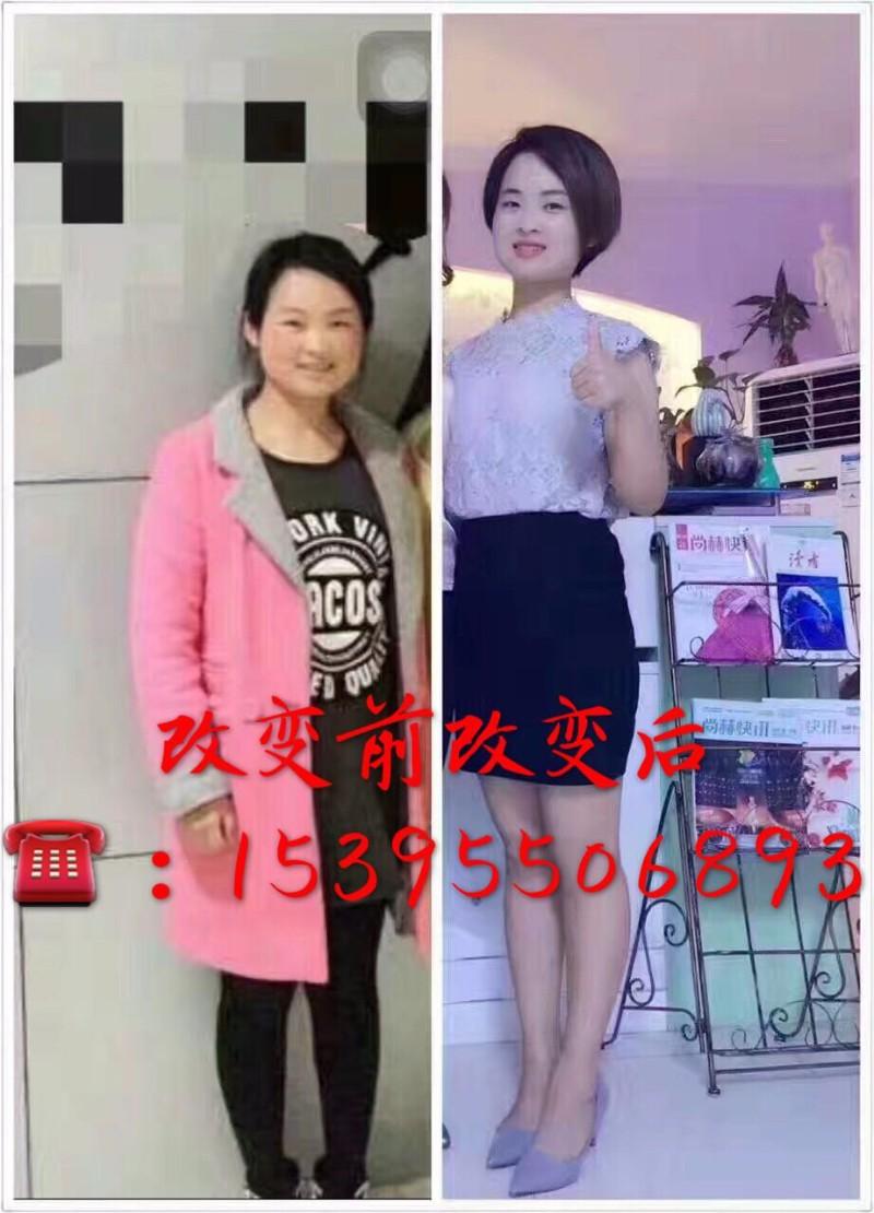 漳州尚赫**减肥技术加盟免费一对一培训 漳州尚赫扶持开店