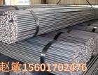 Q345圆钢 角钢 槽钢 低合金卷板 高强板 耐候板 合金钢