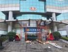 广州承接房屋改造旧楼翻新小区工厂学校翻新维修工程