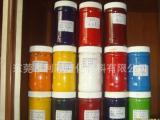 不饱和聚酯色膏、不饱和树脂色膏批发商