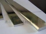 唐山镀锡铜排、镀锡铜母线