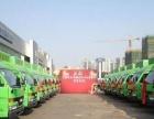 长期带货源出售4.2米货车及面包车