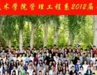 西宁新捷诚摄影器材有限公司