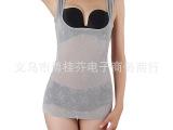 澳莱姿2526塑身内衣正品燃脂塑身衣套装收腹瘦身衣薄束身衣塑形