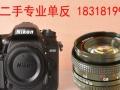 8成新尼康D5100+全新50定焦镜头
