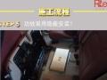 武汉爱音乐奔驰ML400音响改装升级雷贝琴