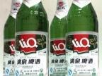 漓泉啤酒厂家批发价格