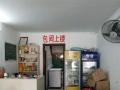 峰口镇 酒楼餐饮 商业街卖场